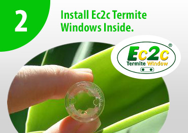 EC2C Window