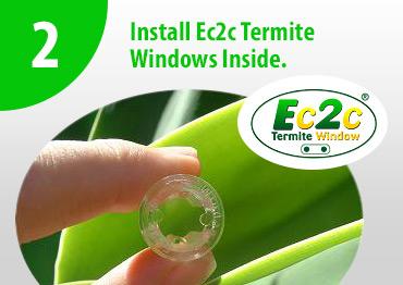 EC2C Window